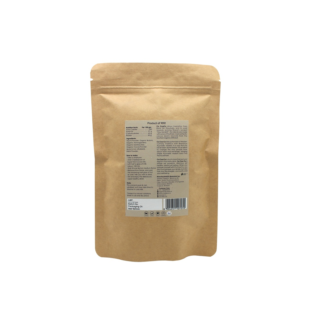 COCOA Super Kids Drinking Chocolate 125gm