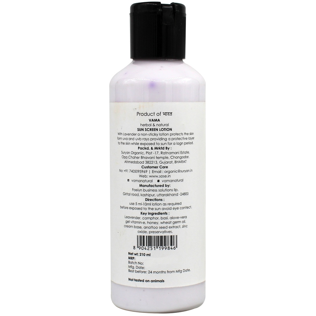 VAMA lavender Sunscreen Lotion 210 ml
