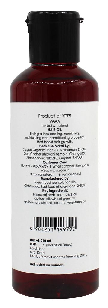 VAMA Natural Bhring Raj hair oil 210 ml