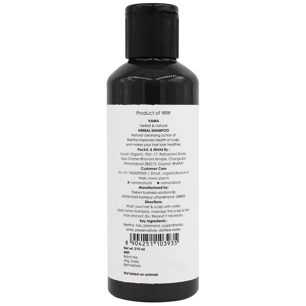 VAMA Herbal Shampoo Reetha Black
