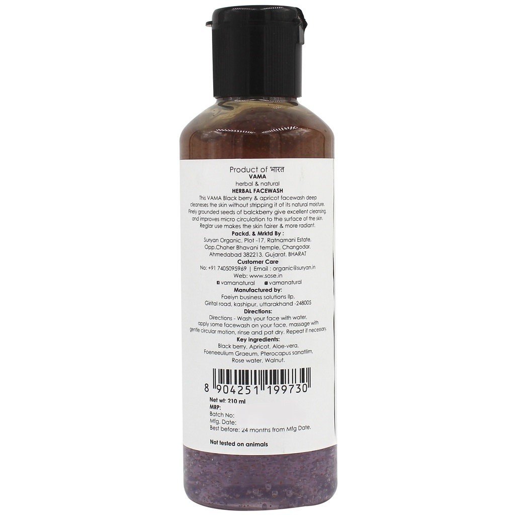 VAMA Herbal Facewash BlackBerry & Apricot 210ml