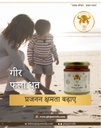 GIR Phala Ghrit 200ml