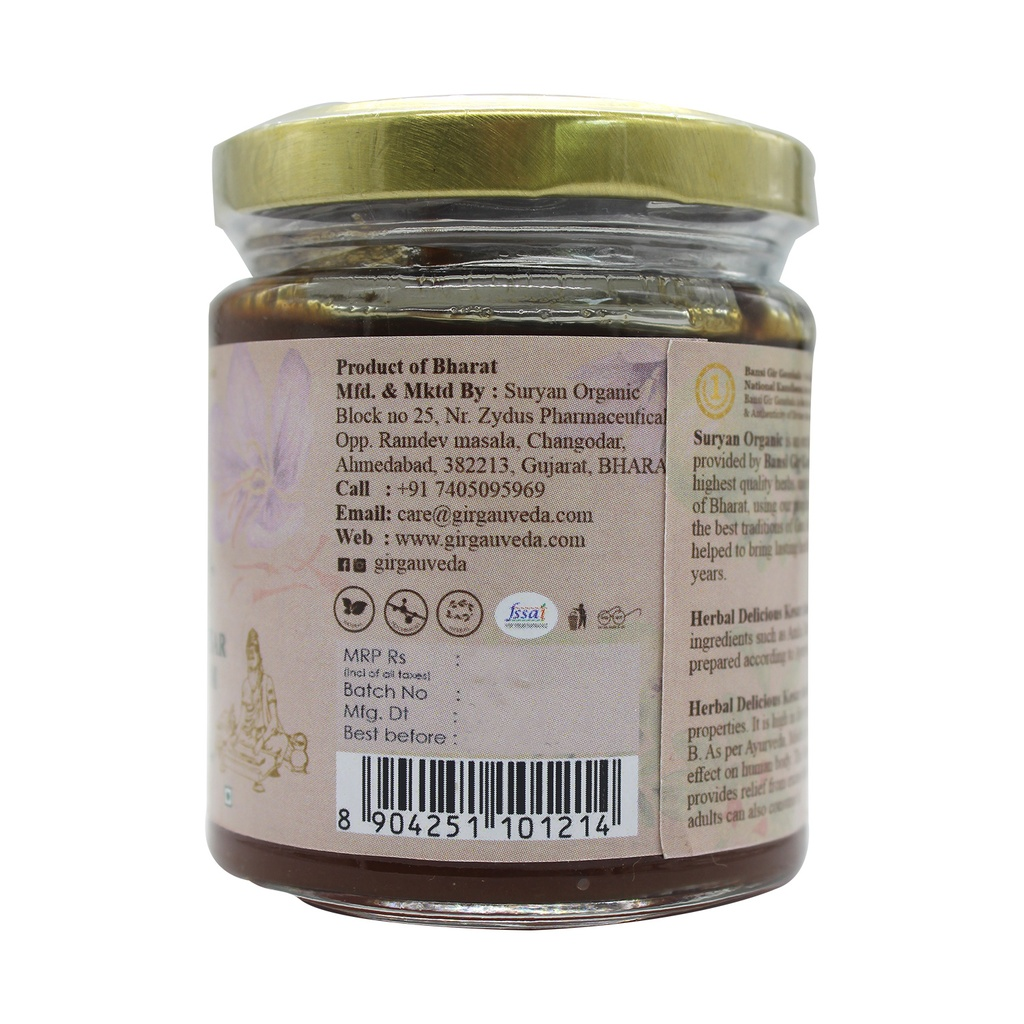 GIR Healthy Skin & Hair Jaggery Herbal Tonic 200gm